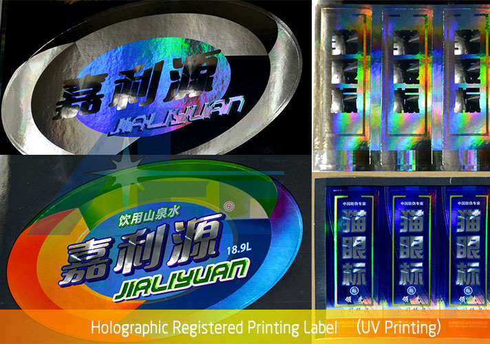 Holographic Registered Printing Label