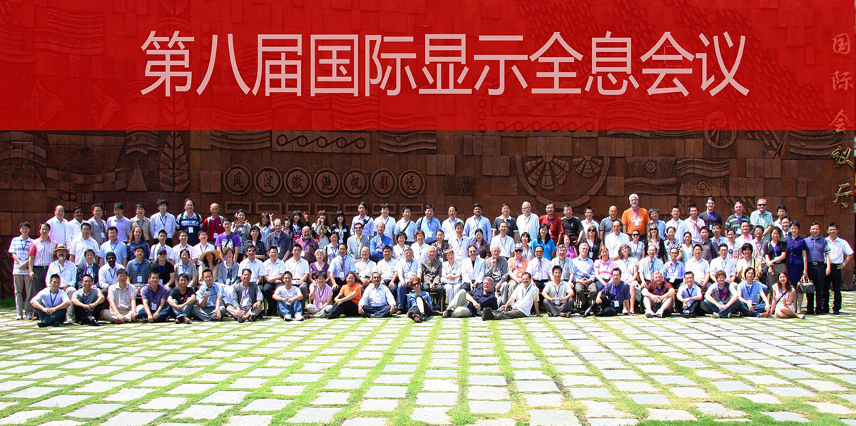 ISDH 2012 at AFC in Shenzhen,China